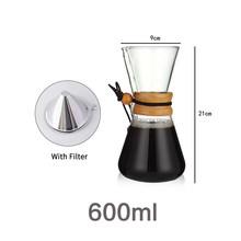 Нержавеющаясталь фильтр для воды горшок устойчивый Стекло чайник Кофе горшок 400 мл 600 мл 800 мл эспрессо кофе машина для приготовления чая во...(Китай)
