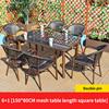 6 Teslin double leg chair 1 rectangle table with net 150cm