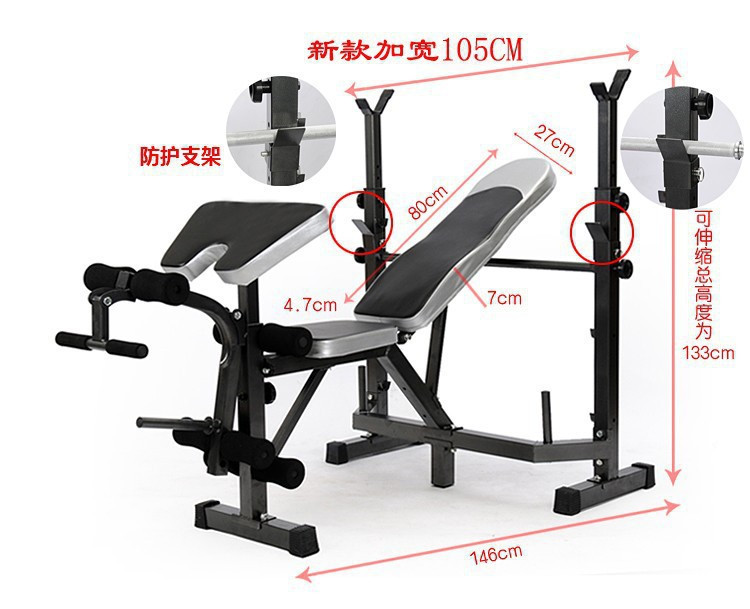 Squat Gym & Rack Press Weight And Squat Rack With Weights Squat Rack Lats With Weight Bar