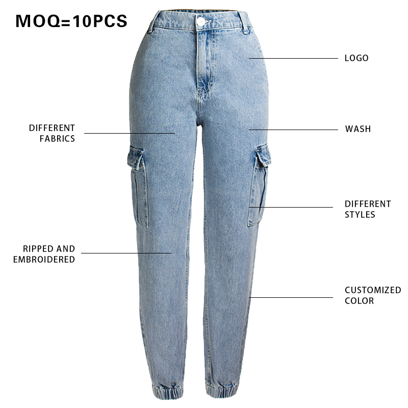 Europe and the United States high waist in the spring and autumn haroun pants pocket elastic waist wide leg jeans women