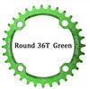 ירוק דיסק 36T