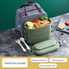 النعناع الأخضر + حقيبة معزولة حراريًا