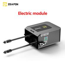 ZEAPON Micro 2 mini портативная ультратихий мотор, механизированная камера, видео, двойное расстояние, параллельный слайдер, Макросъемка(China)
