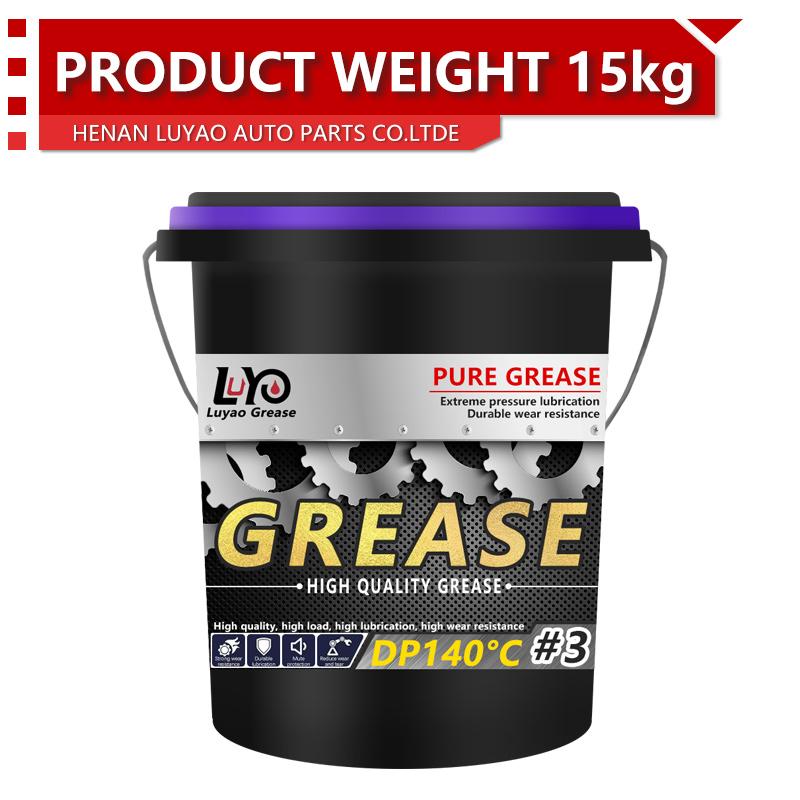 Высокое качество #46 68 анти износа гидравлической передачи смазки масла гидравлический пресс масло для компрессорной системы
