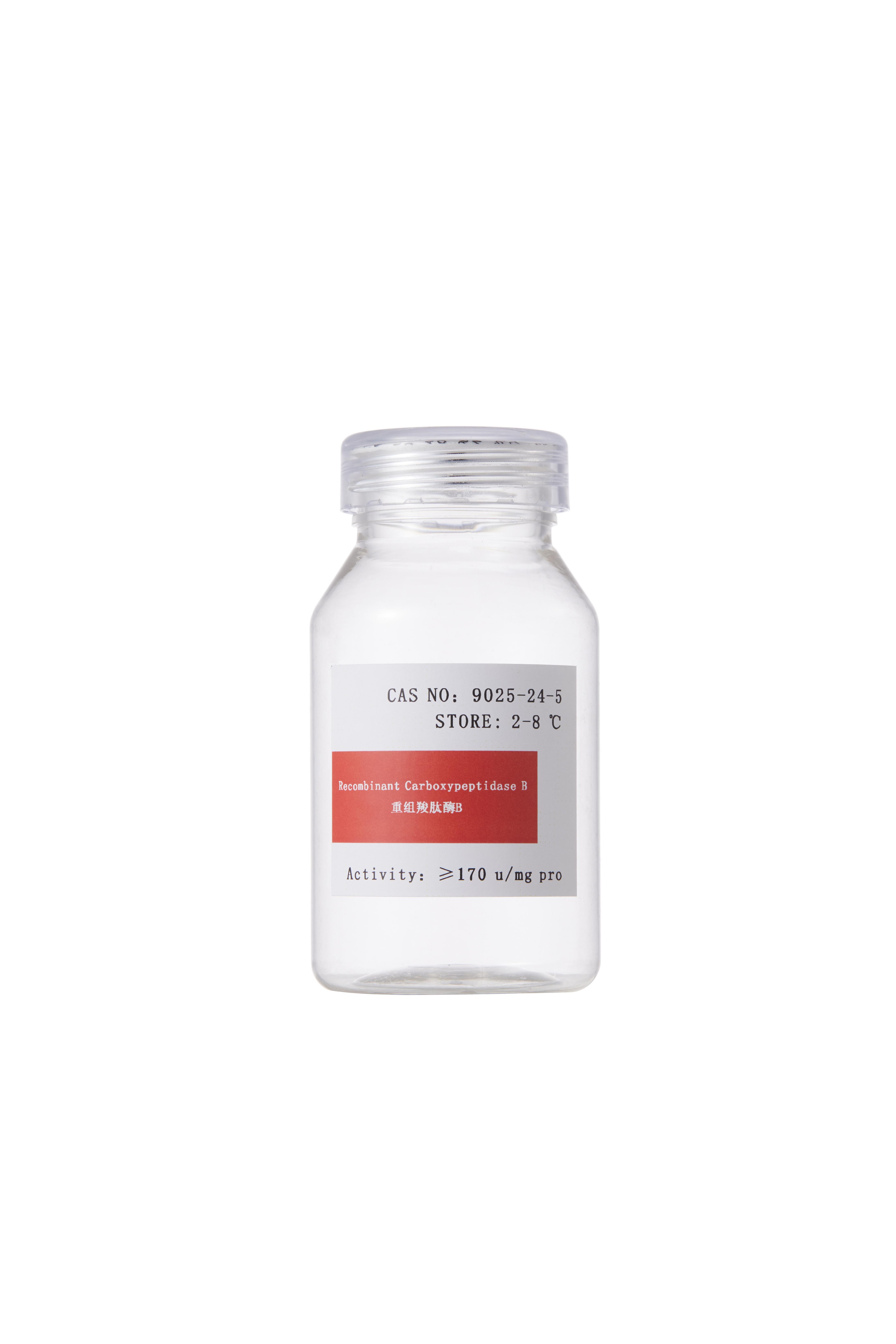 Рекомбинантная карбоксипептидаза B CPs реагенты высокой чистоты