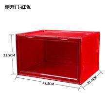 Большая баскетбольная коробка для обуви, пластиковая коробка, Штабелируемый ящик, органайзер, отделочная коробка, демонстрационный шкаф, о...(Китай)