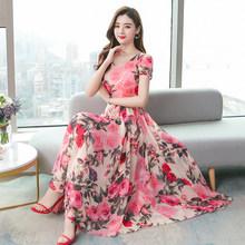 2020 элегантные розовые шифоновые миди платья с цветочным принтом весна лето 4XL размера плюс винтажное подиумное Макси платье женские облега...(Китай)