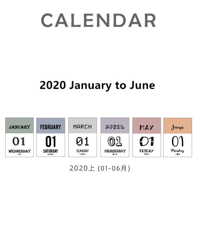 2020 мини-календарь 2020 бумажный маленький ежедневник 2020 планировщик Органайзер офисные принадлежности планировщик 2020 Настольный органайзер...(Китай)