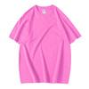 pink 71C