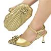 SAB 4378-1 gold