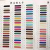 single color, 100pcs/bag