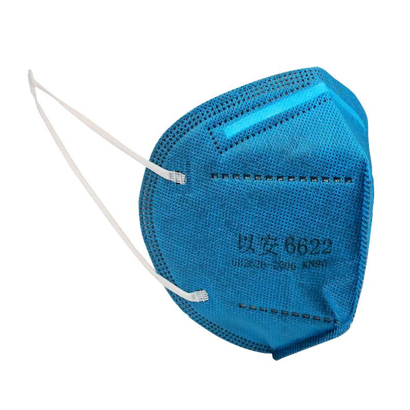 Fashion Colorful KN95 Mask 5-Ply Personal Protective Respirator Face Mask - KingCare | KingCare.net