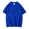 Sapphire blue 51C