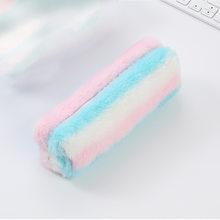 Радужные цвета, плюшевый чехол-карандаш Kawaii, сумка, Канцелярский чехол-карандаш для мальчиков и девочек, школьные принадлежности, инструмен...(Китай)