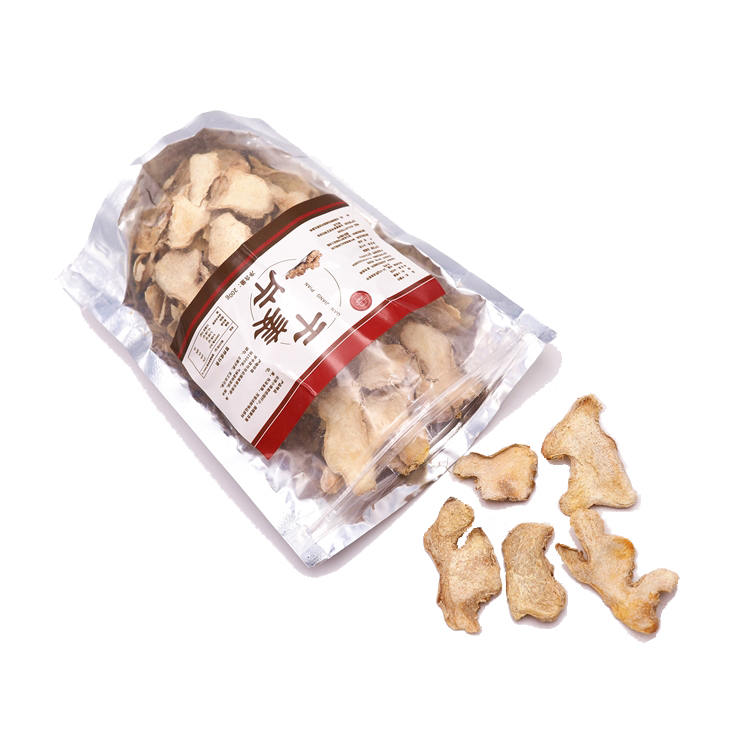 ginger chips dried of whole dried ginger flake to buy ginger drying wholesale - 4uTea | 4uTea.com