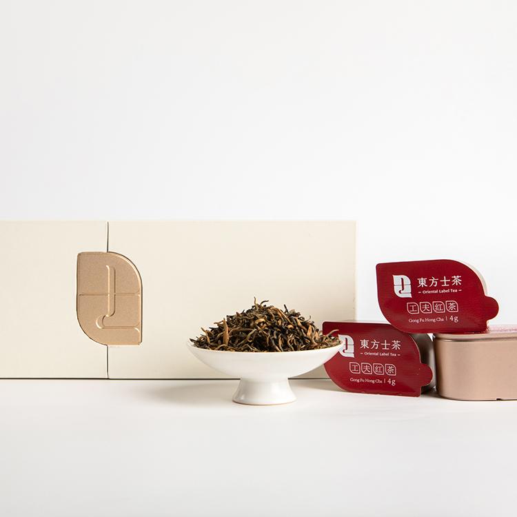 modern type best instant bulk leaf Kung Fu Black Tea for gift - 4uTea | 4uTea.com
