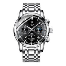 Часы DITAWATCH мужские, модные, деловые, кварцевые, водонепроницаемые, из нержавеющей стали(Китай)