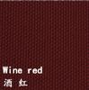 शराब लाल