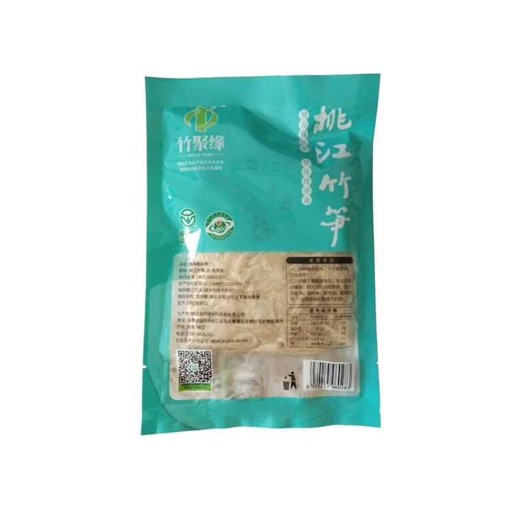 Лидер продаж от производителя Профессиональные Низкой Цене 248 г/пакет клейкого риса побеги бамбука отель посуда