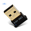 /product-detail/micro-usb-usb-bluetooth-network-adapters-dongles-62400468054.html