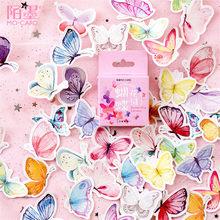Новинка 2020 Kawaii Фиолетовый торт васи лента DIY украшения Скрапбукинг прекрасный планировщик Маскировочная лента для скрапбукинга украшения(Китай)