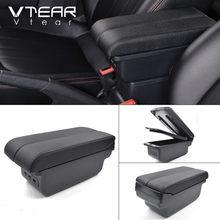Vtear автомобильный подлокотник для Kia Rio 3 K2 подлокотник кожаный ящик для хранения Авто-Стайлинг центральная консоль коробка аксессуары украш...(Китай)