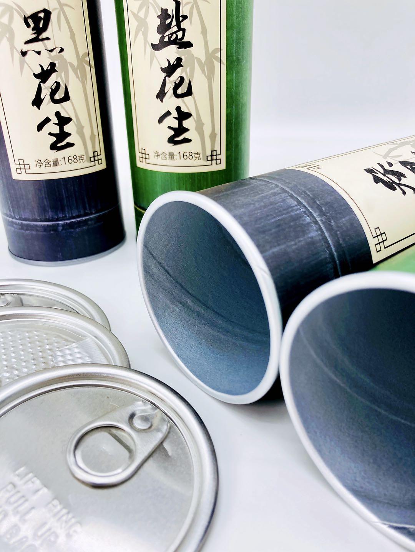 kraft container tea paper tube paper tube Tea packaging biodegradable