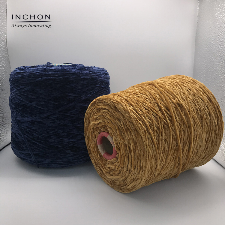 China factory supplied top quality chenille yarn purple velvet matt with direct sale price