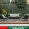 3 sofá de 3 plazas 2 sillón