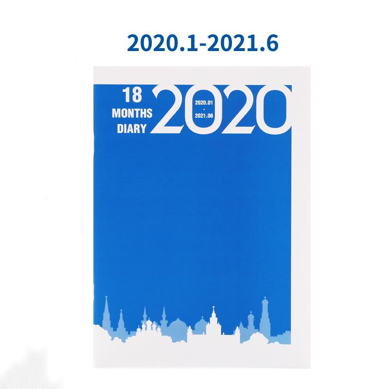 A5 B5 канцелярский блокнот 2020 планировщик годовая ежемесячная планировка Органайзер книжные школьные принадлежности управление офисным рас...(Китай)