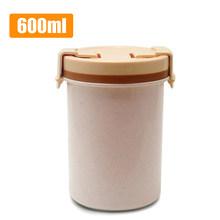 600 мл портативный здоровый материал Ланч-бокс Bento коробка микроволновая посуда Пшеничная солома контейнер для хранения еды коробка для еды ...(Китай)