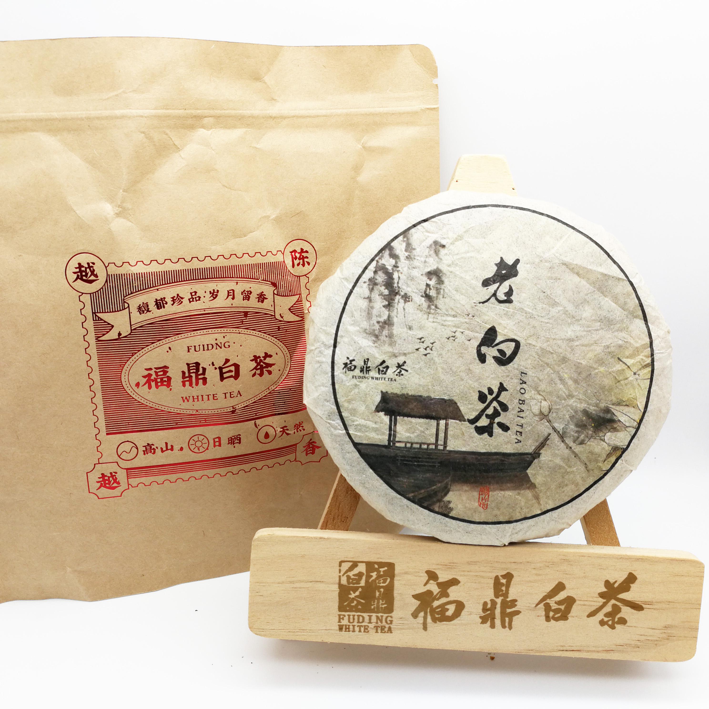 Most Popular Customized Packaging Tuocha 100grams Fuding White Tea baicha bing Gongmei white Tea - 4uTea | 4uTea.com