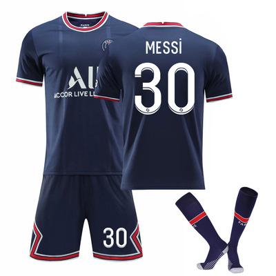Футбольный детский + взрослый тренировочный костюм, свитшот, униформа для команды на открытом воздухе, клуб, комплект футбольной рубашки, Комплект носков с заказом
