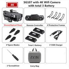 SG107 складной Дрон с 4K HD камерой WIFI FPV 2,4 GHZ Квадрокоптер дроны управление жестами Rc Дрон игрушки для детей VS E58 E68 SG106(China)