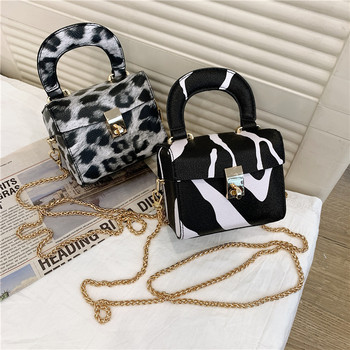 2021 Fashion round arch handle mini chain animal print box shape handbags ladies bags clutch purse for women