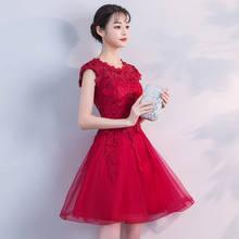 Тост невесты 2020 Новое Осеннее красное шоу тонкое Помолвочное вечернее платье женское платье средней длины(Китай)
