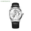 Silver case, white dial, Black Leather
