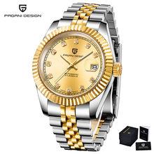 PAGANI Дизайнерские мужские часы от ведущего бренда, роскошные часы с золотым браслетом и металлическим ремешком, мужские часы s 100M водонепрон...(Китай)