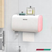 Держатель для ванной комнаты, коробка для туалетной бумаги, многофункциональная настенная коробка для хранения салфеток, водонепроницаемы...(Китай)