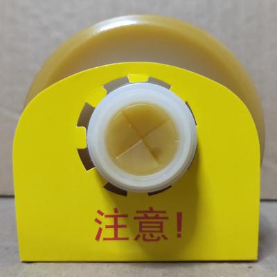 LUBE MODEL LHL-300-7 Toshiba Mitsubishi Electric Injection Molding Machine Grease 700CC