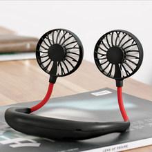 Персональный мини шейный двойной вентилятор USB Перезаряжаемый переносной шейный вентилятор 3 скорости регулируемый для домашнего офиса(Китай)