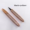 Đen eyeliner3