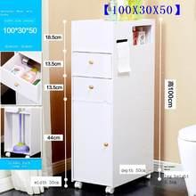Dolaplari Per Mueble Dormitorio Badkamer Kastje Mobile Bagno Vanity Meuble Salle De Bain Armario Banheiro полка для ванной комнаты(Китай)