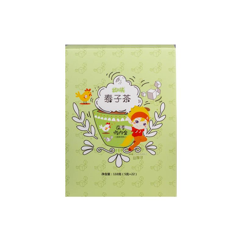Relieve children's indigestion 110g natural organic herbal tea - 4uTea | 4uTea.com