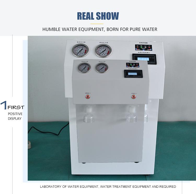 Integrated laboratory ultra pure water machine system high pure water equipment pure water machine laboratory supplies