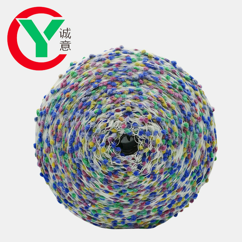 cushion scarf blending ball double knitting yarn / space dyed pompom yarn for knitting sweater fancy yarn manufacturers