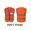 Style C Orange