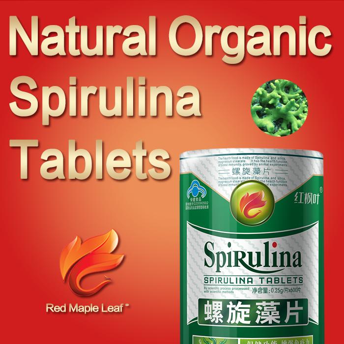 Китайские лучшие травяные таблетки для похудения спирулина таблетки для сжигания жира быстро