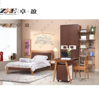 2016 FOSHAN high quality cheap price wooden bed room furniture children bedroom sets/kids furniture bedroom sets