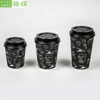 Disposable Insulated Corrugated Sleeve Ripple Wall Paper Coffee Cups for Drink
